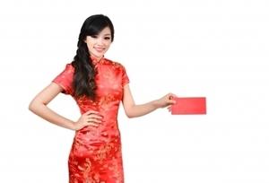 Chinese_lady1.jpg